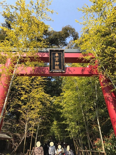 来宮神社来宮駅からのアクセスと熱海駅までの行き方は?