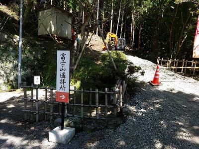 金桜神社遥拝所