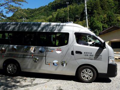 昇仙峡乗り合いバス金桜神社まで行く