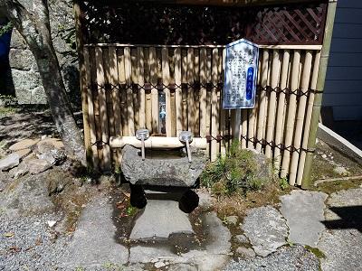 金桜神社お水とりこちらでも