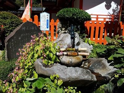 金桜神社御神水