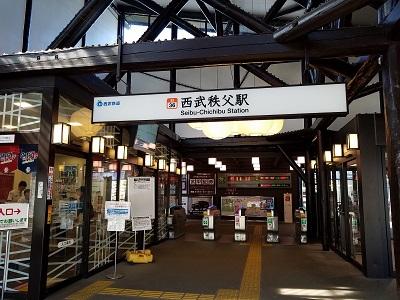 秩父神社西武秩父駅からアクセス