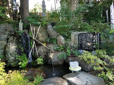 秩父今宮神社のお水とは?