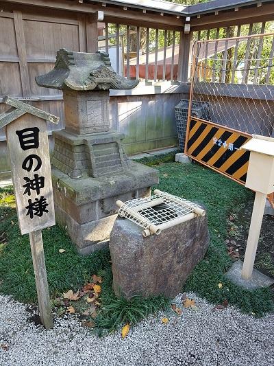 立川諏訪神社目の神様