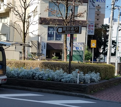 立川諏訪神社アクセス