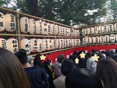 東京大神宮初詣参拝