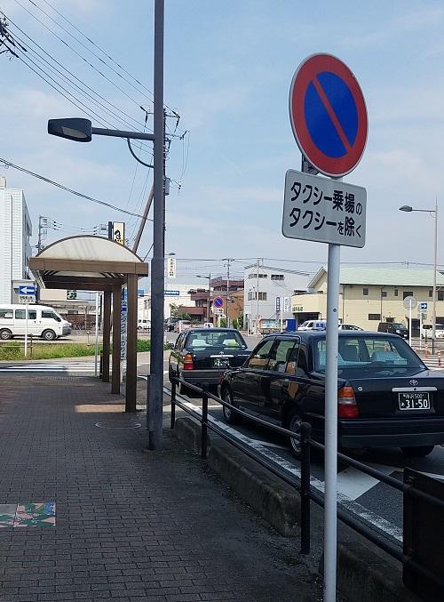高麗川神社アクセス高麗川駅から徒歩で!!