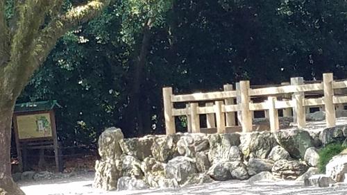 熱田神宮本宮西こころの小径入り口