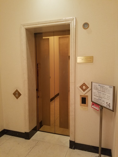 マリオットホテルフットネスへのエレベーター15F