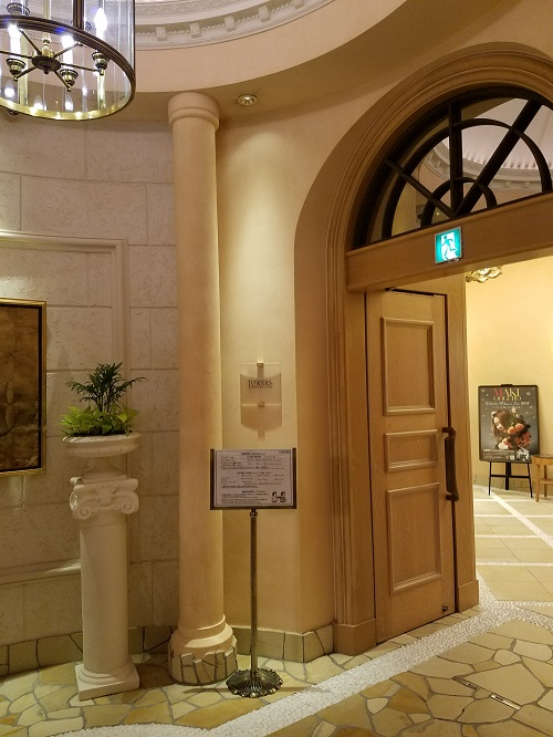 名古屋マリオットホテルフットネス入り口