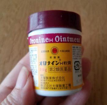 口角炎オロナイン万能