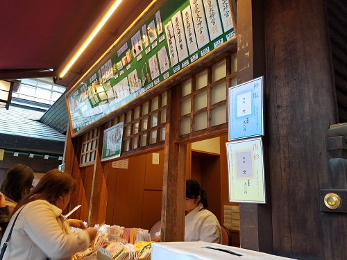 東京大神宮社務所お守りなど購入場所