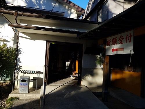 稲積神社社務所