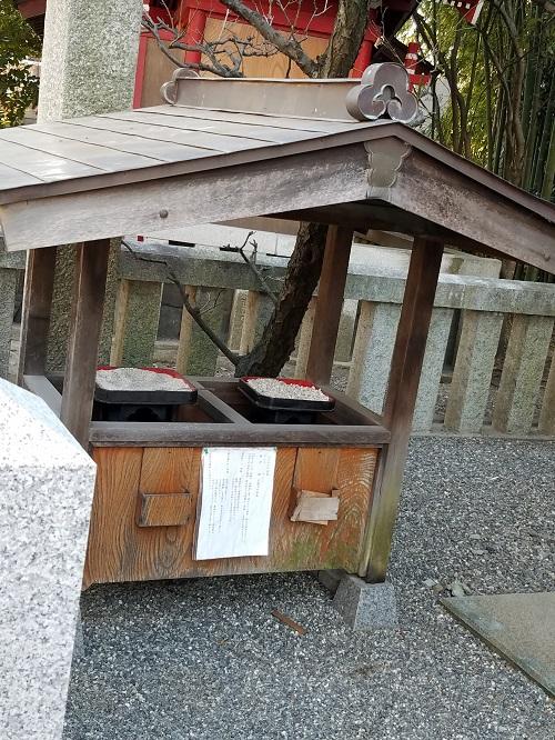 稲積神社お砂取り