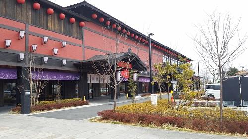 御花畑駅から三峯口駅経由で三峯神社行バスに乗りました!