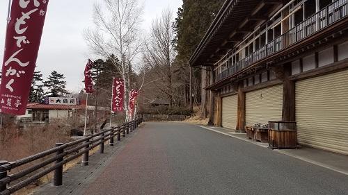 三峯神社境内の歩き方2時間参拝コースで歩いてみた!