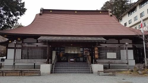 三峯神社興雲閣