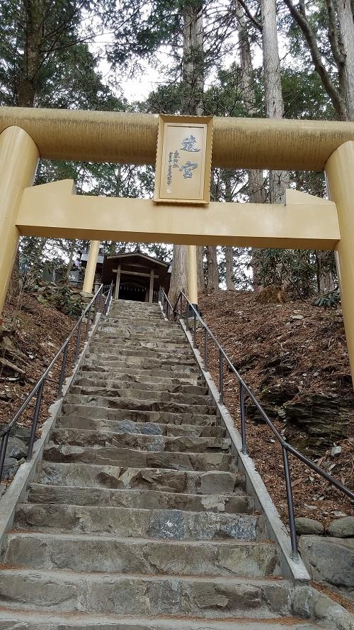 三峯神社お仮屋