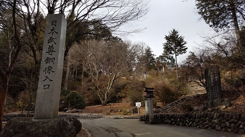 三峯神社ヤマトタケルノミコト
