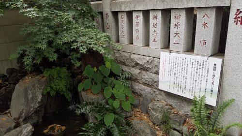 馬橋稲荷神社のパワースポット双龍鳥居と開運の鈴金魚