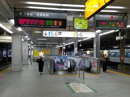 スーパービュー踊り子号新宿からの乗り場