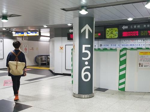 スーパービュー踊り子号新宿