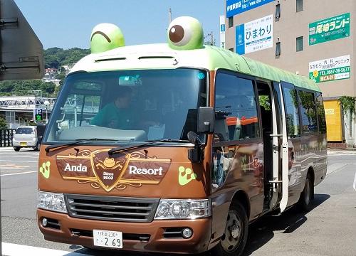 アンダの森送迎バスの時間ケロバス